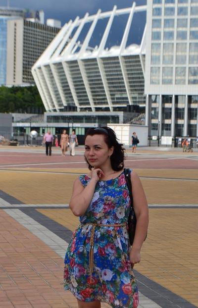 Ирина Шевчук, 18 января 1986, Киев, id53256837