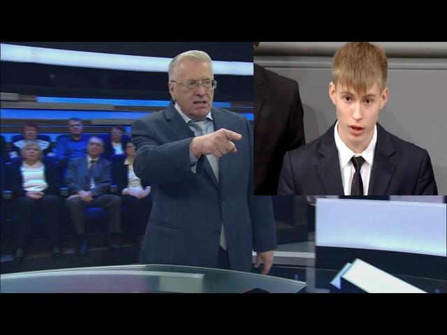 Жириновский возмущен выступлением школьников в бундестаге