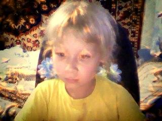 vk webcam