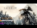 ✅The Elder Scrolls V: Skyrim ПУТЬ МАГА