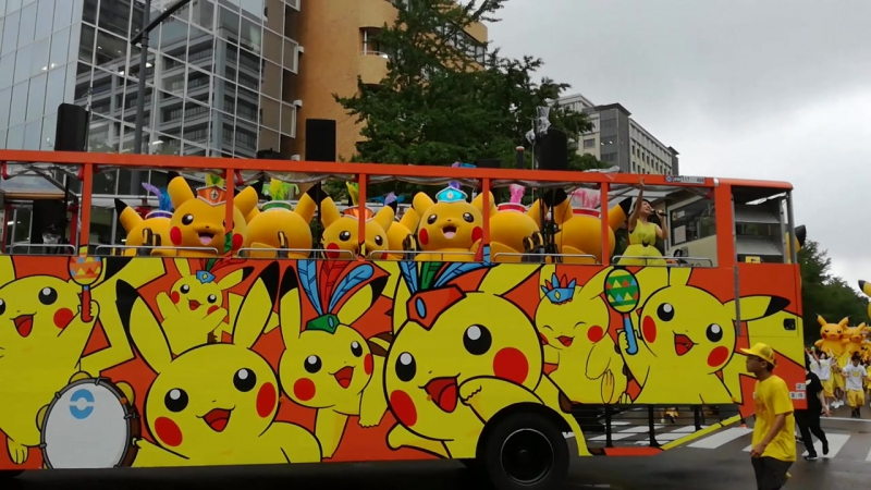 8/14 (Yokohama) Pikachu Carnival Parade