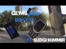 Drop Test Nokia Lumia 900 vs Nokia 3310 Vs Sledge Hammer