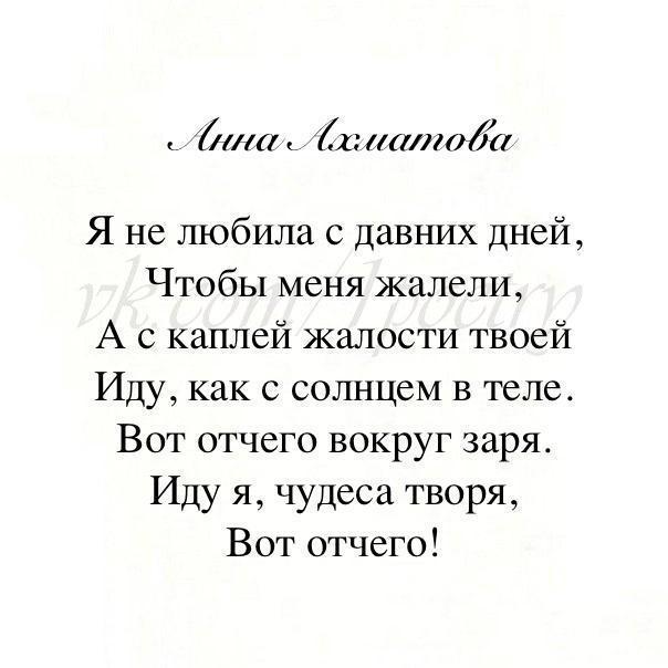 ты меня не любишь не жалеешь слушать адресу: Петропавловск-Камчатский