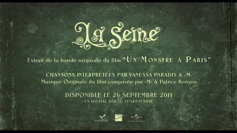 Фрагмент из мультика Монстр в Париже