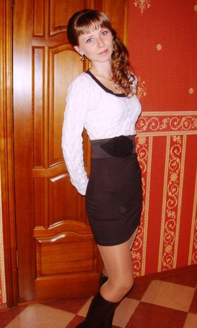 Анастасия Бусина