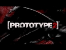Prototype 2 Трейлер [On-line.Games]