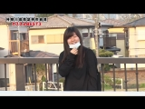 Gaki No Tsukai #1403 (2018.04.29) - Top 3 Spots of a Town Part 2 & Downtown's Talk