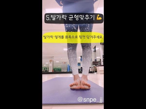 발가락운동,발운동,발목운동 _평발,요족,족저근막염 편안한 아치만들기!