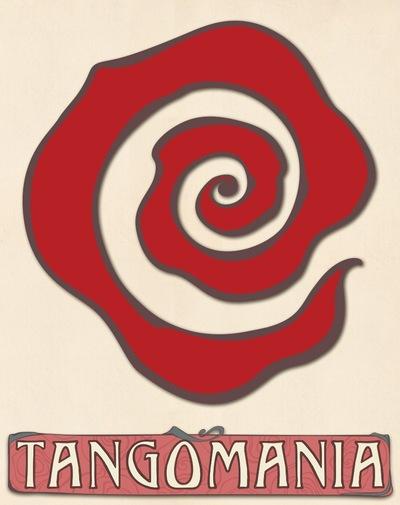 Тангомания Тангомания