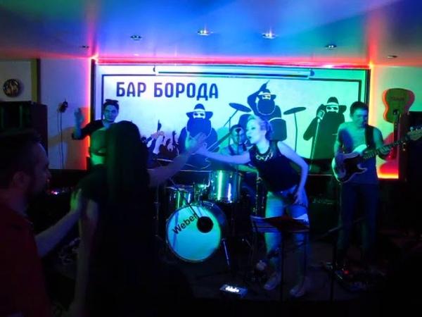 Один сон из жизни Софьи Ковалевской - Live in Boroda (Part 4)