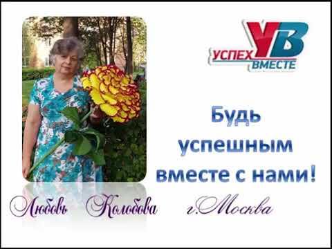 Elev8 в Москве! Любовь Колобова