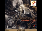 castlevania symphony of the night (12)