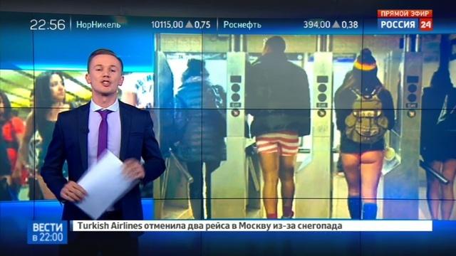 Новости на Россия 24 • День в метро без штанов красоту нижнего белья готовы оценить далеко не все