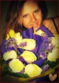 Алёна Гришина, 20 ноября , Кемерово, id46091016