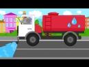 БИ БИ - Пешеходный переход - ТРИ МЕДВЕДЯ - развивающая и обучающая песня про машины светофор (1)