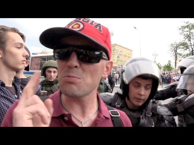 Путиниста проглотил ОМОН
