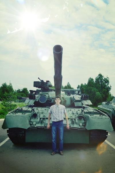Александр Кротов, 3 июля 1993, Кострома, id65457644