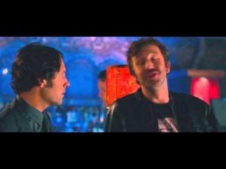 Билли Джо в кино (2012)
