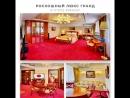 Роскошный Люкс Гранд в отеле Южный