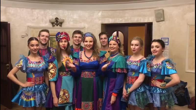 Приветствие фолк-группы ЯR-марка к участникам фестиваля Солнце Красное 2019