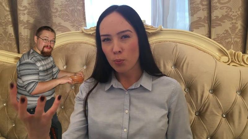 Ежи Сармат смотрит БДСМ Почему парень любит когда его бьют по яйцам Психолог Алиса Плотникова