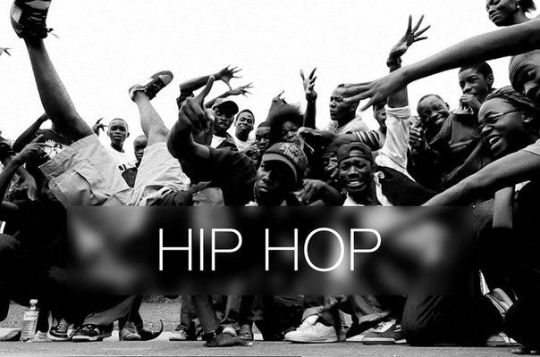 pizdatie-kartinki-v-stile-hip-hop