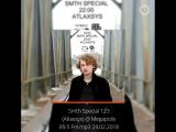 SMTH SPECIAL: @s.merkulov (Stas Merkulov) @ @megapolisfm (Megapolis 89,5 FM): Stas Merkulov — Smth Special 123 (Atlaxsys) @ Mega