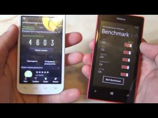 Сравнение Nokia Lumia 520 - ПРОТИВ - LG Optimus L5 II Dual sim (E455) / Арстайл /