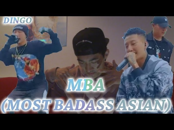 MBA Most Badass Asian 이케이 EK, 볼라 BOLA, 닐 NEAL Pass It DINGO Reaction