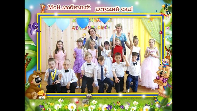группа Дюймовочка выпускной 2018, город Новоуральск, Аленький цветочек.