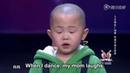 Танцующий мальчик 3 х лет из Китая