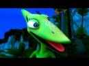 Поезд Динозавров мультик для детей: Самый умный динозавр, Пити Петейнозавр, 4 серия