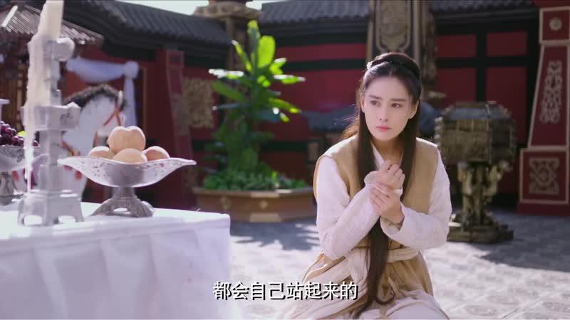 Гуляка из приграничного города 47 / 新边城浪子