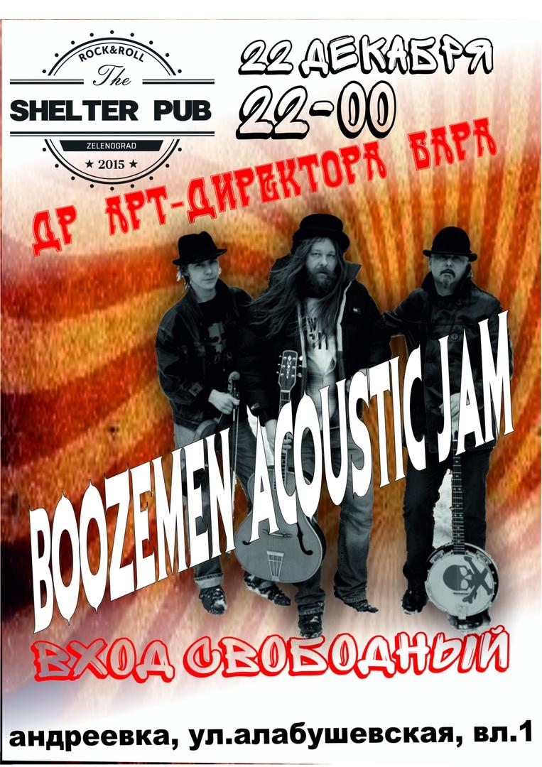 22.12 Boozeman Acoustic Jam в Shelter Pub