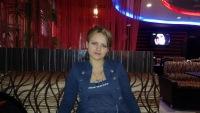 Елена Давыденко, 22 июля , Санкт-Петербург, id182573142