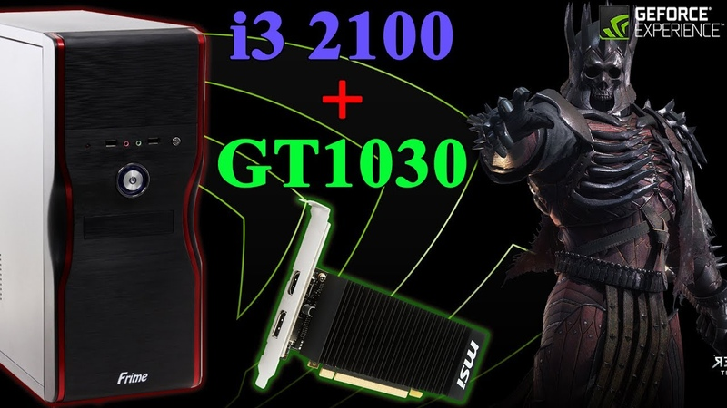 GT 1030 i3 2100 (1080p, MEDIUM, LOW GTA 5, Witcher 3, BF1, Watch Dogs 2) ZEVS PC 8100