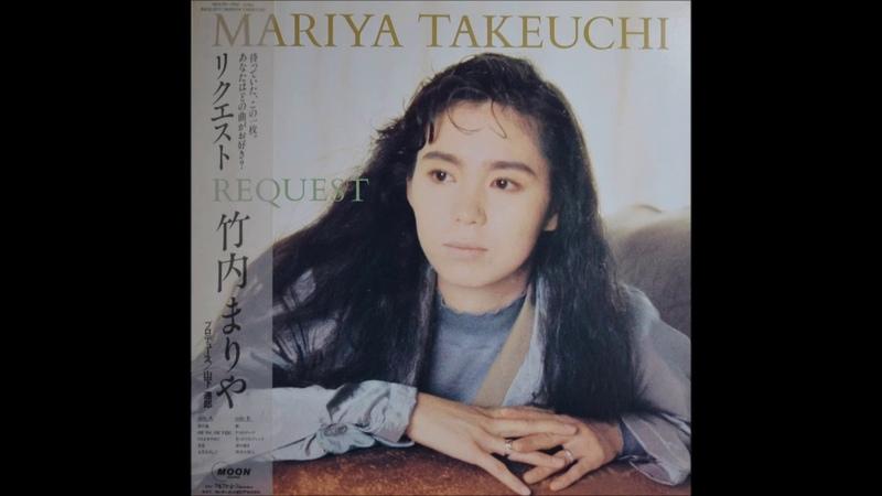 夢の続き Yume No Tsuzuki (Original) - Mariya Takeuchi