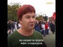 Мы нищие мы просто существуем Я умру у своей доски с мелом в руках учитель из Хабаровска о зарплате пропаганде и пенсион