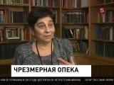 Репортаж на 5 канале 30.01.2014 об ограничении полномочий органов опеки