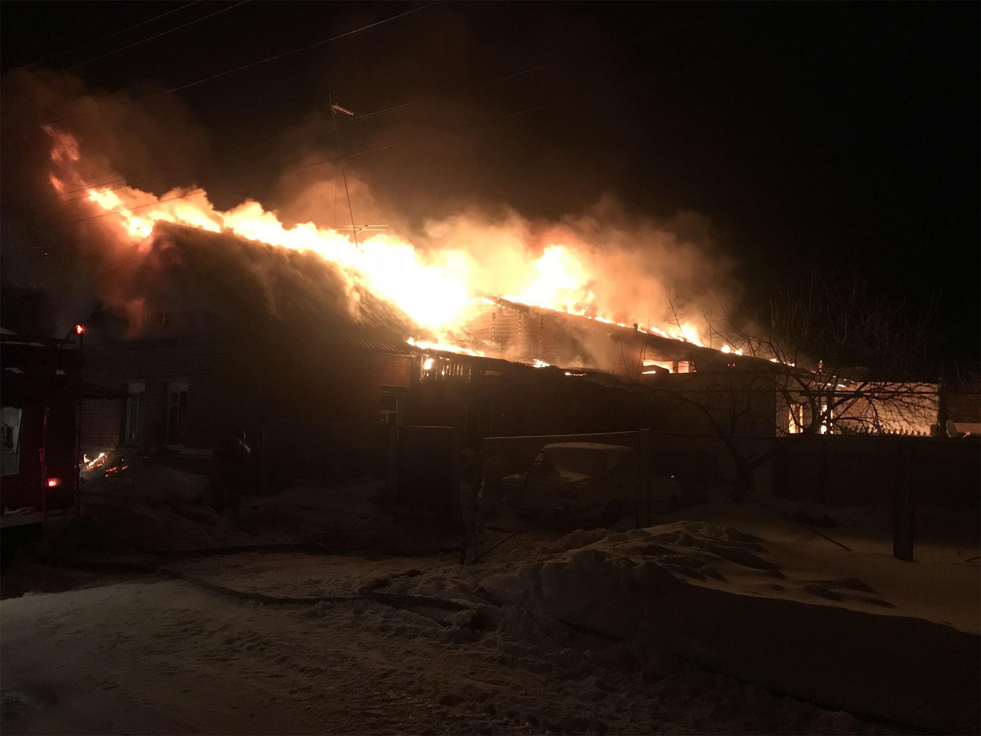 Пожар в Красноармейске