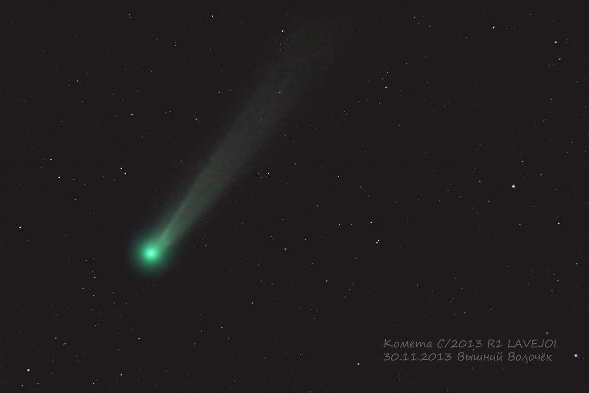 Комета C/2013 R1 Lovejoy