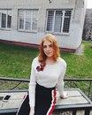 Лерика Енгалычева фото #41