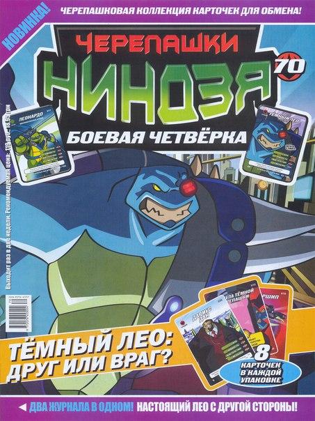 Новости украины сша и ес