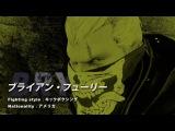 「TEKKEN7」 キャラクターエピソードトレイラー1