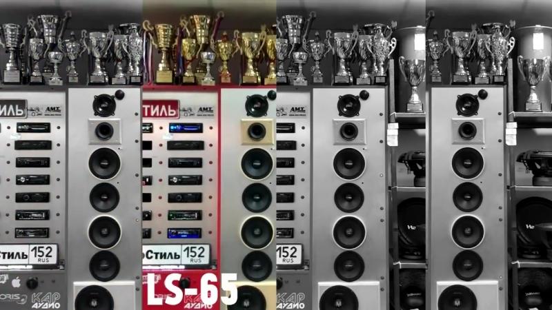 Сравнительный тест динамиков. LS - 65, M60Neo, AP - M60A, Pride Solo v.2, Ural P