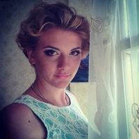 Rina Pavlova