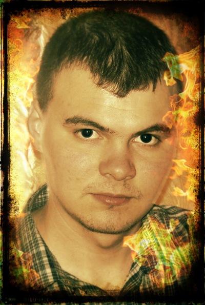 Дмитрий Егоров, 27 августа 1985, Бугульма, id28830854