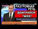 НАРОД ВСТАЕТ Митинг в краснодаре 23 03 2019 против власти Путина Медведева