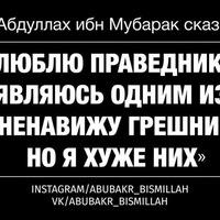 Абдуллах Шабаев