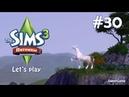 Давай играть в Симс 3 Питомцы 30 Быстророст, не пугай меня!